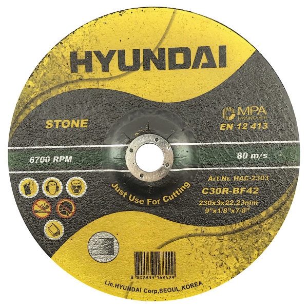 صفحه برش سنگ هیوندای مدل HAC2303