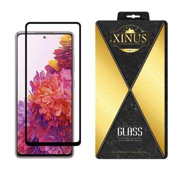 محافظ صفحه نمایش 5D ژینوس مدل FGX مناسب برای گوشی موبایل سامسونگ Galaxy S20 FE / S20 Lite