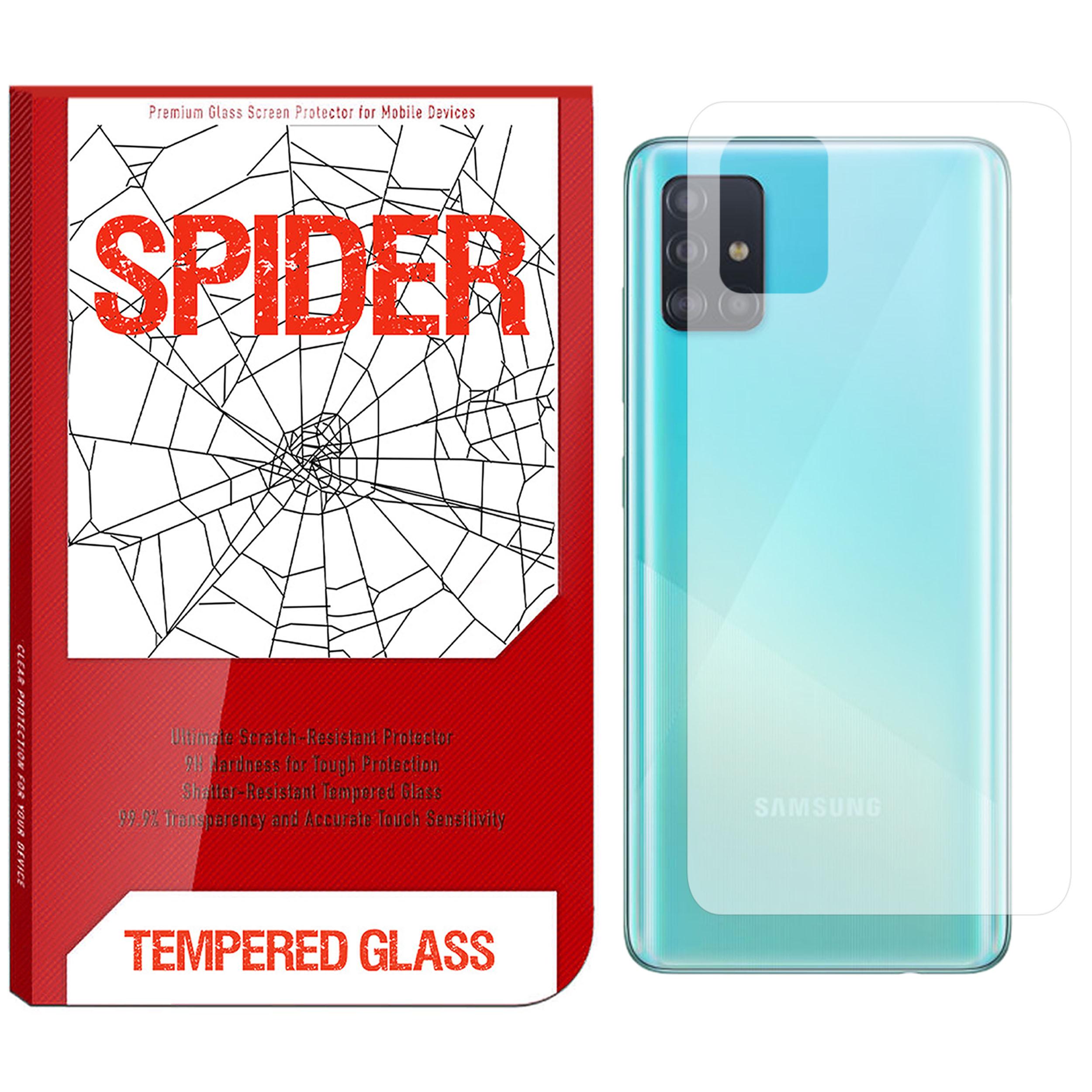 محافظ پشت گوشی اسپایدر مدل TPS-01 مناسب برای گوشی موبایل سامسونگ Galaxy A51              ( قیمت و خرید)