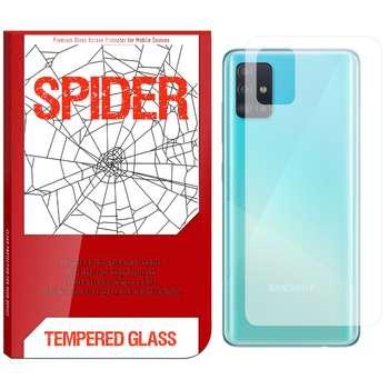 محافظ پشت گوشی اسپایدر مدل TPS-01 مناسب برای گوشی موبایل سامسونگ Galaxy A51