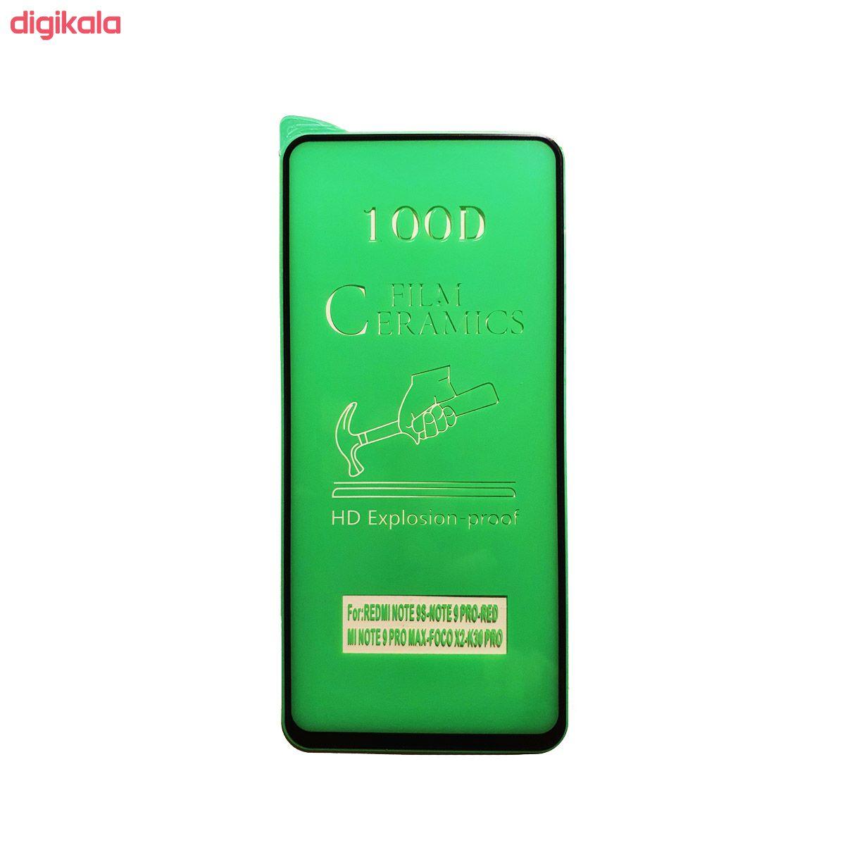 محافظ صفحه نمایش سرامیکی مدل FLCRG01pr مناسب برای گوشی موبایل شیائومی Redmi Note 9 Pro main 1 1