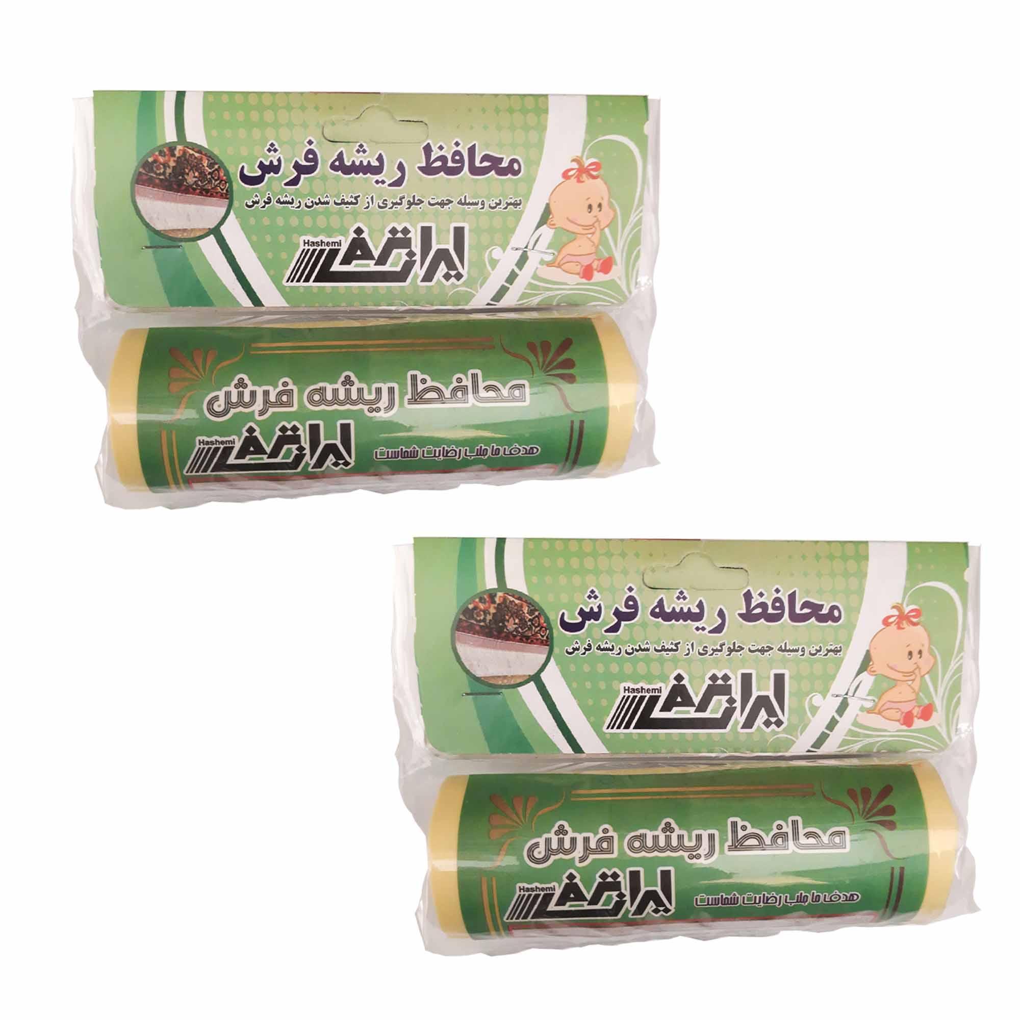 محافظ ریشه فرش ایران ترمز مدل ROL5 بسته ۲ عددی