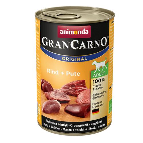کنسرو غذای سگ آنیموندا مدل 001 وزن 400 گرم