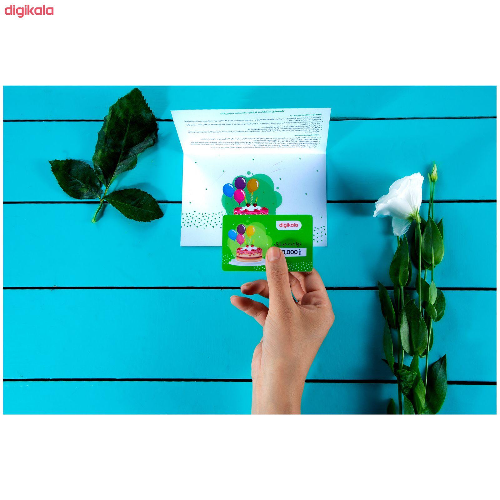 کارت هدیه دیجی کالا به ارزش 200,000 تومان طرح تولد  main 1 3