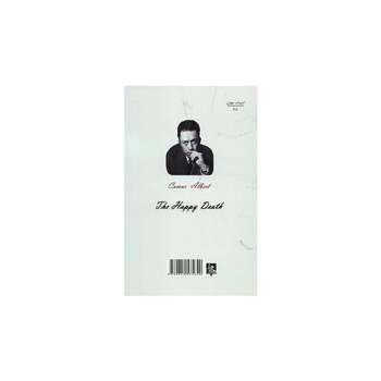 کتاب خوشبخت مردن اثر آلبر کامو