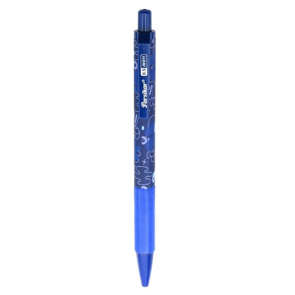 مداد نوکی 0.5 میلی متری پارسیکار کد JM811-S5