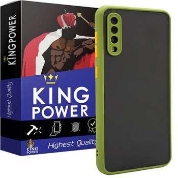 کاور کینگ پاور مدل M22 مناسب برای گوشی موبایل سامسونگ Galaxy A70/ A70S