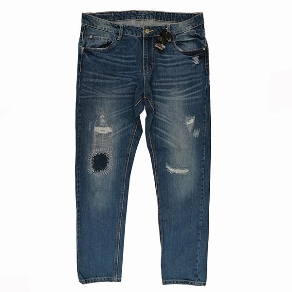 شلوار جین زنانه اسمارا مدل 4242456