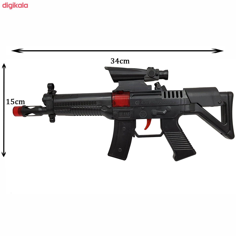 تفنگ بازی گلدن گان مدل naabsell115 main 1 3