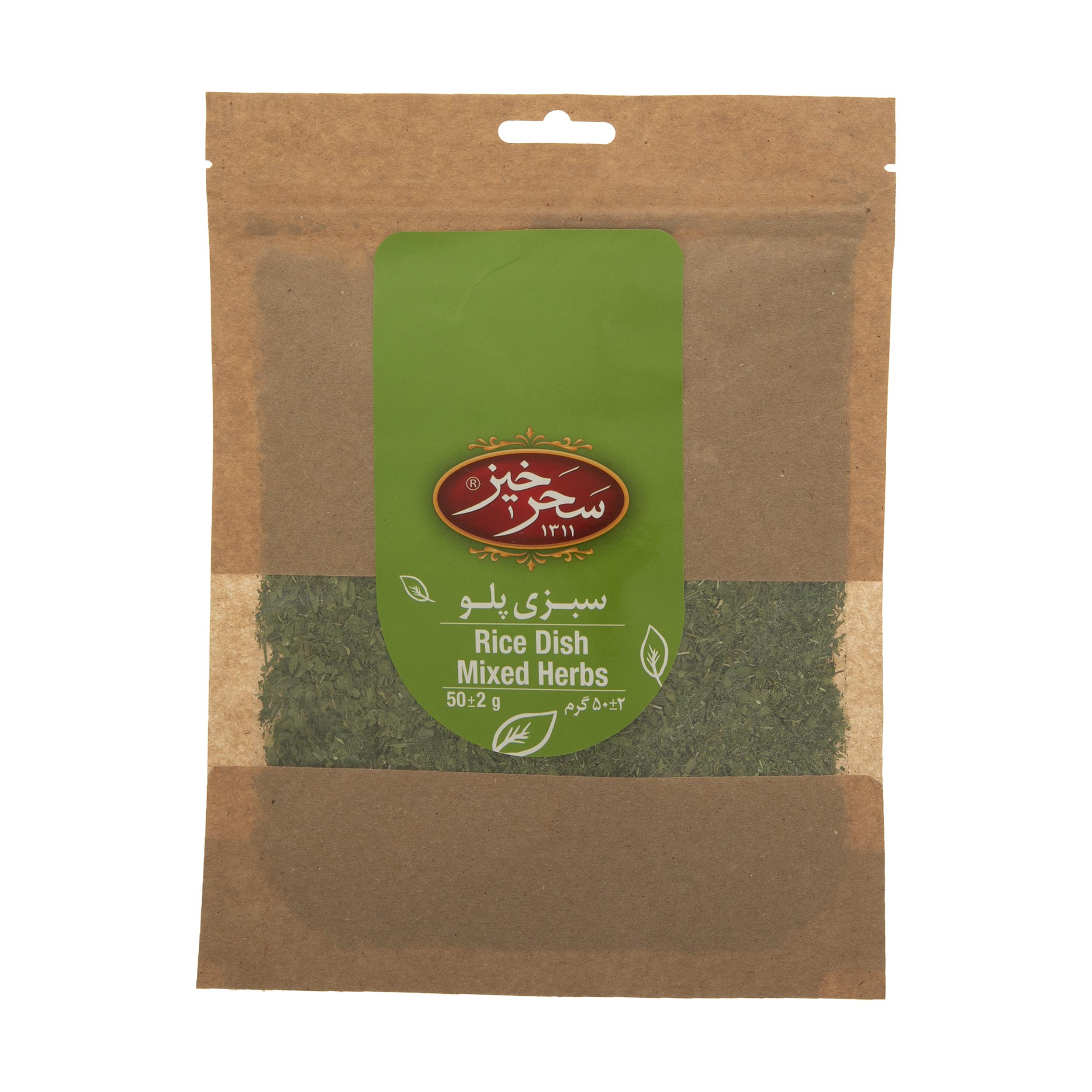 سبزی پلو خشک سحرخیز - 50 گرم