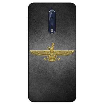 کاور کی اچ کد 4897 مناسب برای گوشی موبایل نوکیا 8