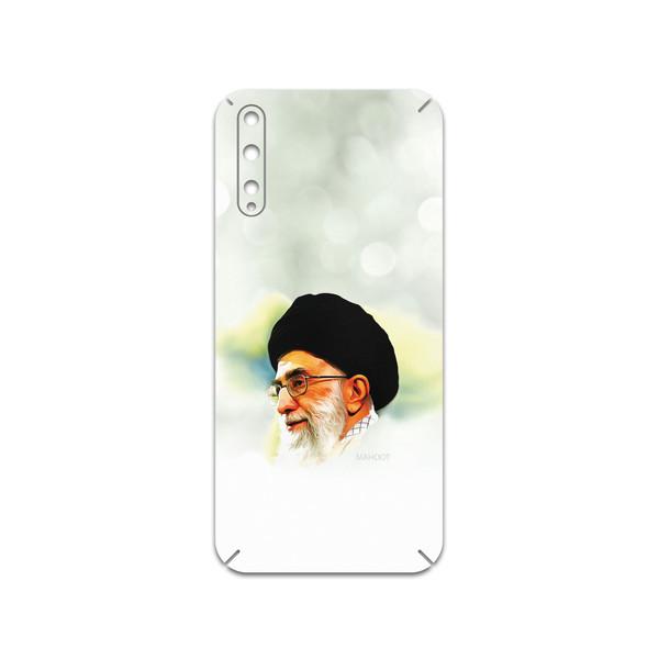 برچسب پوششی ماهوت مدل Khamenei مناسب برای گوشی موبایل هوآوی Y8p
