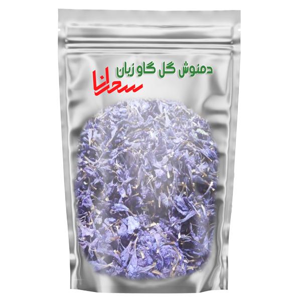 دمنوش گل گاو زبان سحرانا - 100 گرم