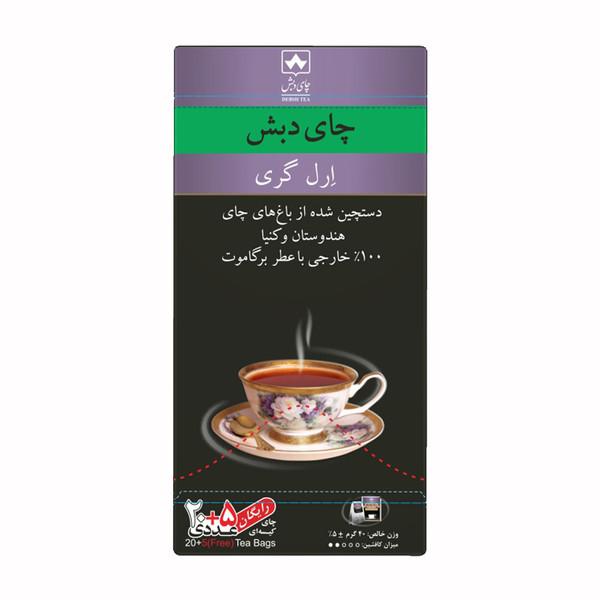 چای کیسه ای ارل گری چای دبش بسته 25 عددی