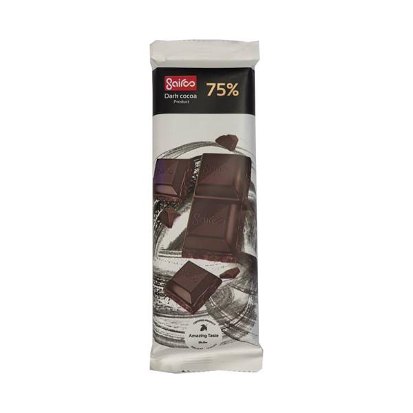 شکلات تلخ 75 درصد سایرو - 75 گرم