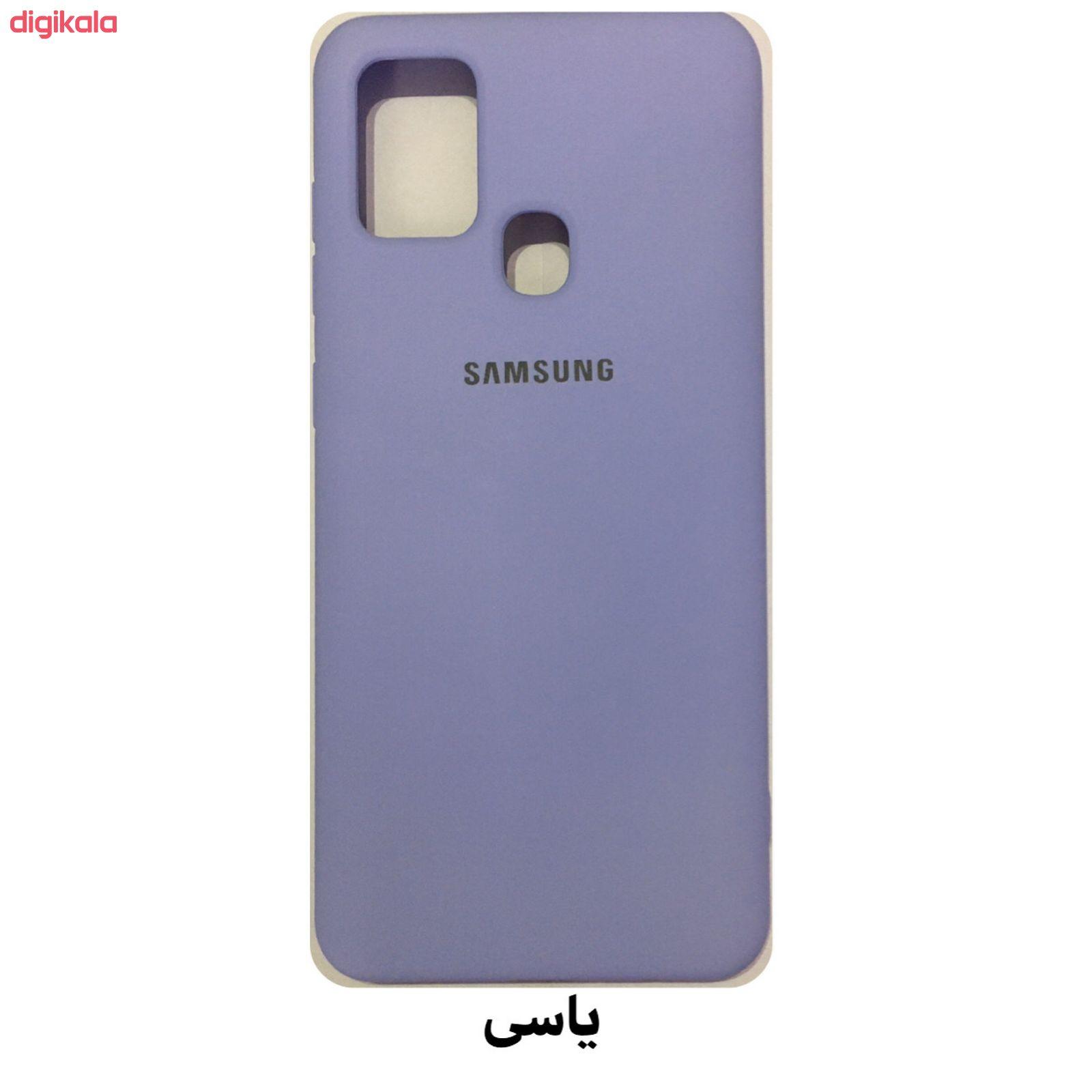 کاور مدل Sil-0021s مناسب برای گوشی موبایل سامسونگ Galaxy A21s main 1 8