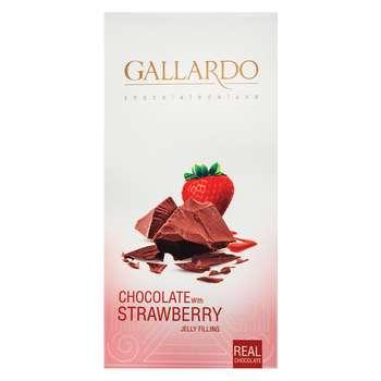 شکلات مغزدار توت فرنگی گالاردو فرمند مقدار 100گرم