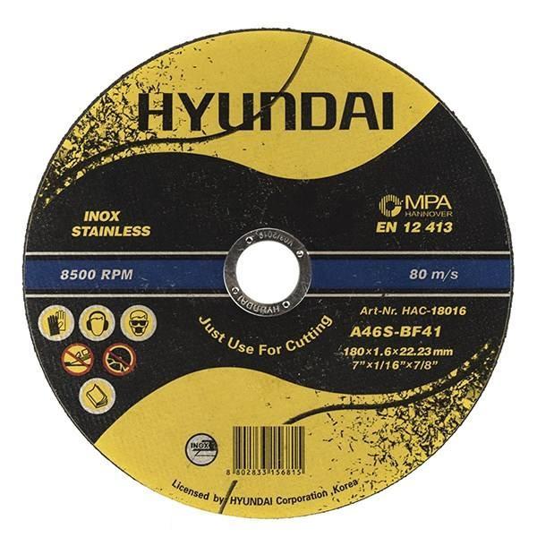 صفحه برش استیل هیوندای مدل HAC-18016