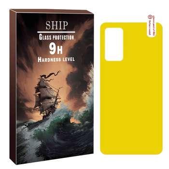 محافظ پشت گوشی شیپ مدل TPSH-01 مناسب برای گوشی موبایل سامسونگ Galaxy Note 20 Ultra