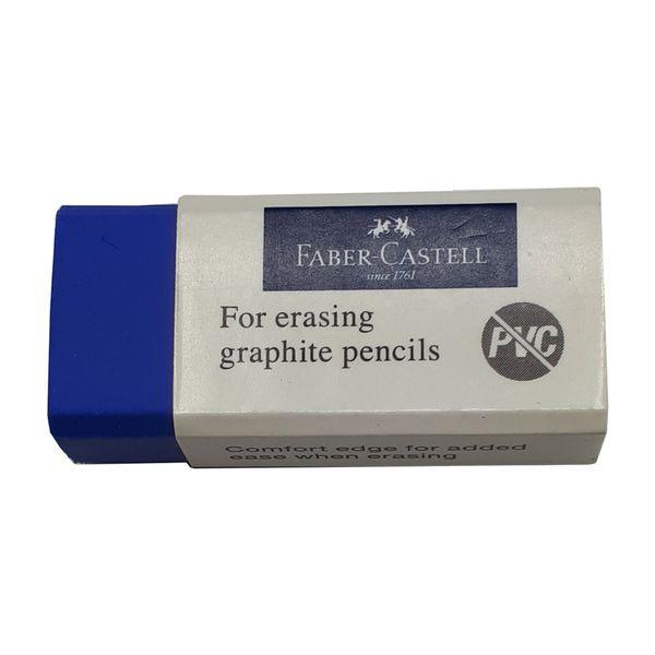 پاک کن فابر کاستل مدل PVC-FREE کد 187300