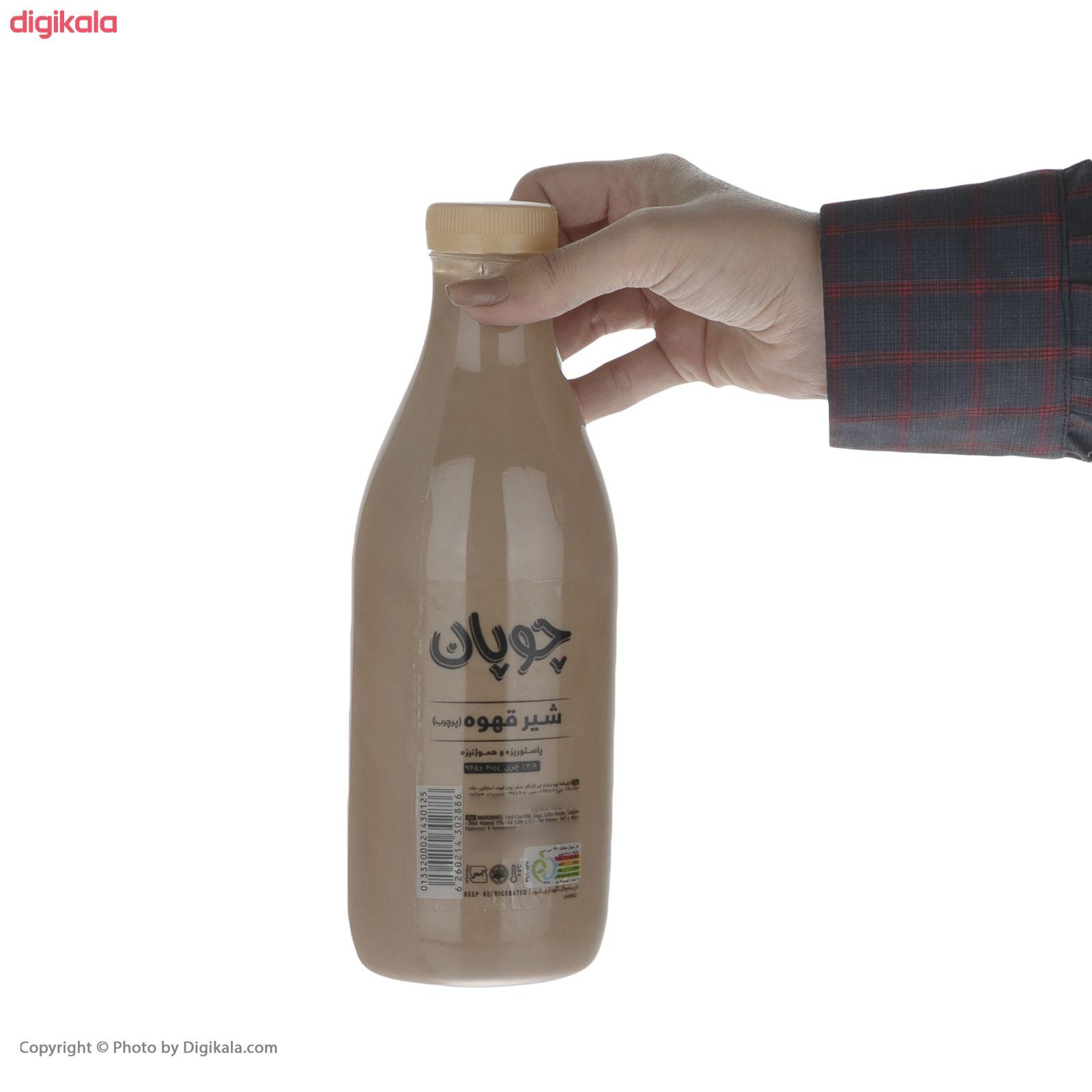 شیر قهوه پرچرب چوپان - 945 میلی لیتر main 1 2