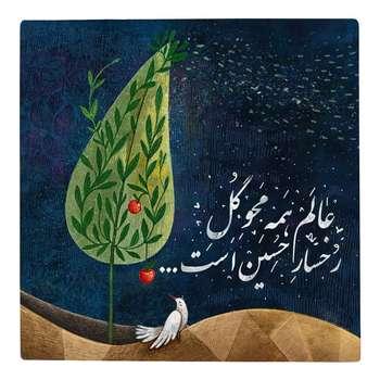 کاشی طرح گل رخسار حسین کد 945