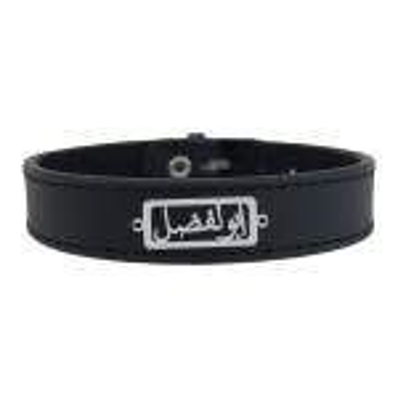 دستبند نقره مردانه ترمه ۱ مدل ابوالفضل کد mdcm0004