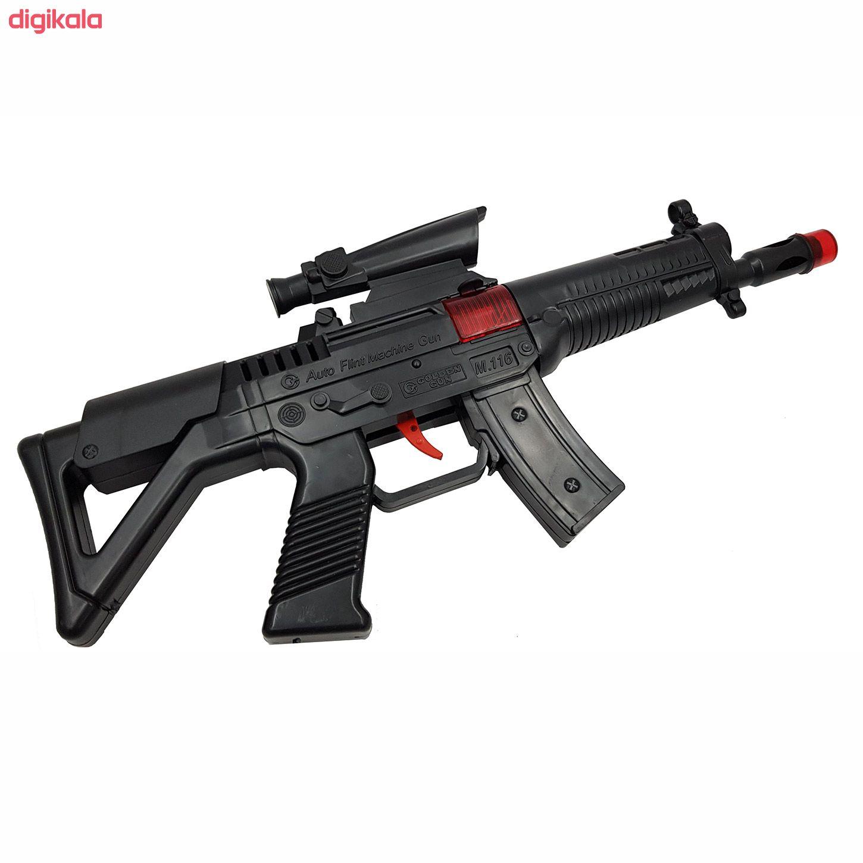 تفنگ بازی گلدن گان مدل naabsell115 main 1 2