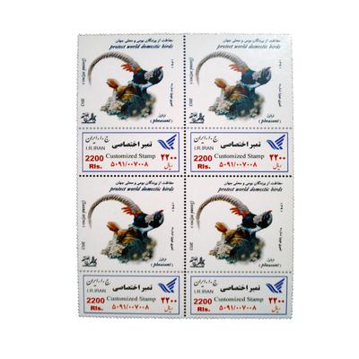 تمبر یادگاری طرح طبیعت مدل پرنده کد bird-762 مجموعه 4 عددی