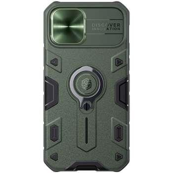 کاور نیلکین مدل CAMSHIELD-ARMOR-1212PR مناسب برای گوشی موبایل اپل IPHONE 12 / 12 PRO