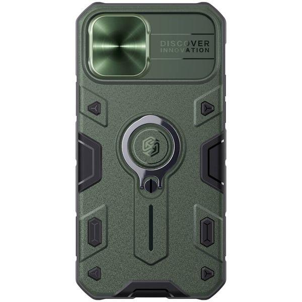 کاور نیلکین مدل CAMSHIELD-ARMOR-12PRMX مناسب برای گوشی موبایل اپل IPHONE 12 PRO MAX
