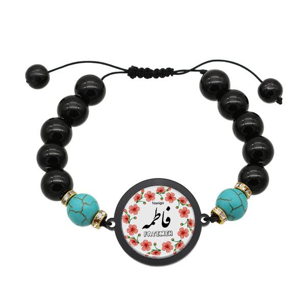 دستبند زنانه ناکسیگو طرح فاطمه کد BR4164