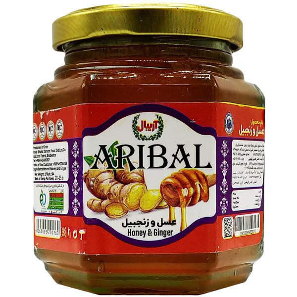 عسل زنجبیل آریبال - 270 گرم