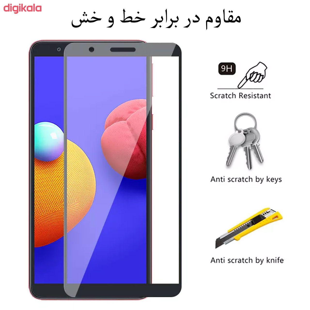 محافظ صفحه نمایش مدل FCG مناسب برای گوشی موبایل سامسونگ Galaxy A01 Core main 1 2