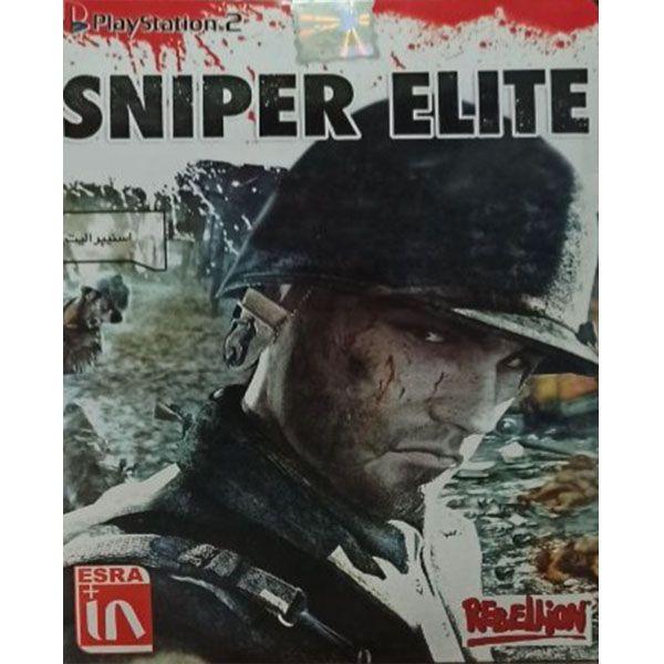 بازی SNIPER ELITE  مخصوص PS2