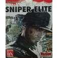 بازی SNIPER ELITE  مخصوص PS2 thumb 1