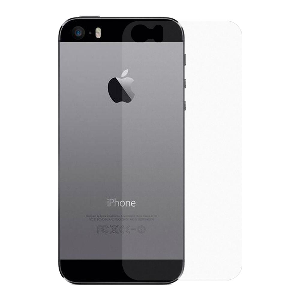 محافظ پشت گوشی مات مولتی نانو مدل Mt-P1 مناسب برای گوشی موبایل اپل iPhone 5 / 5S / SE