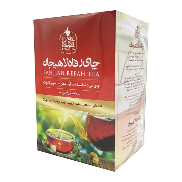 چای سیاه شکسته با عطر برگاموت رفاه لاهیجان - 400 گرم