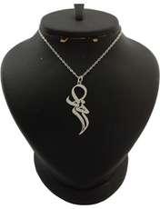 گردنبند نقره زنانه ترمه 1 طرح زهرا کد mas 0033 -  - 1