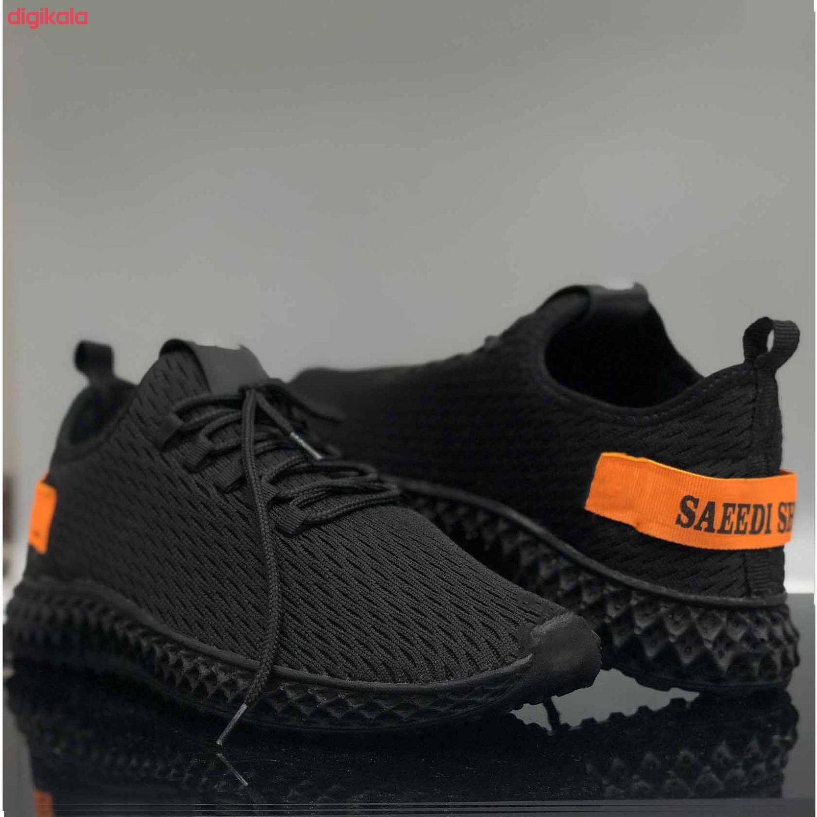 کفش مخصوص پیاده روی سعیدی کد Sa 304 main 1 7