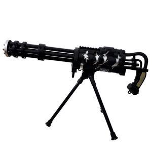 تفنگ بازی مدل VANGUARD کد 565