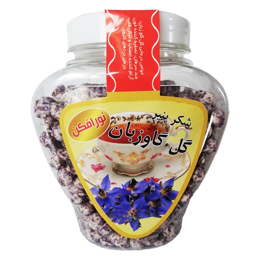 شکرپنیر رژیمی نورافکن با طعم گل گاو زبان طبیعی - 400 گرم