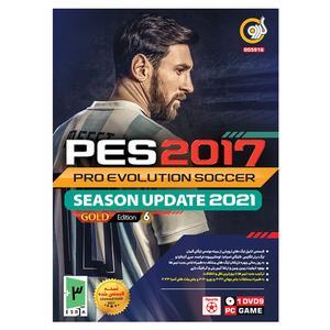 بازی PES 2017 Gold 6 Update 2021 مخصوص PC نشر گردو