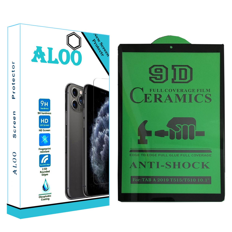 محافظ صفحه نمایش الو مدل MM-CR مناسب برای تبلت سامسونگ Galaxy Tab A 10.1 SM-T515