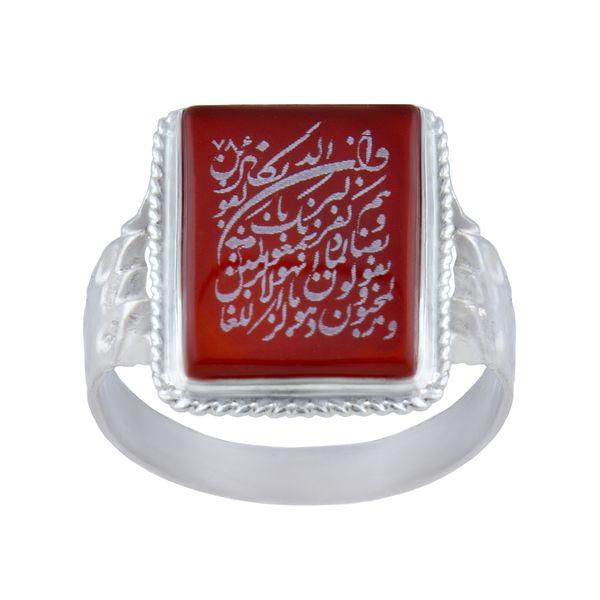 انگشتر نقره مردانه بازرگانی میلادی مدل عقیقکد AM_012