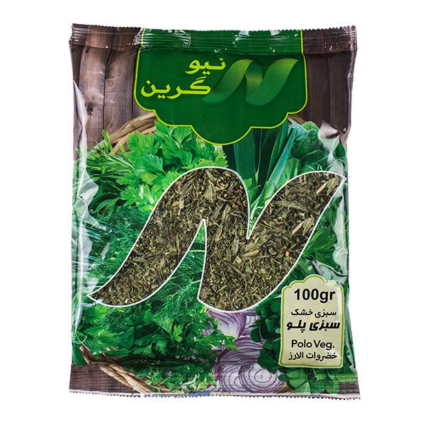 سبزی پلو خشک نیوگرین- 100 گرم