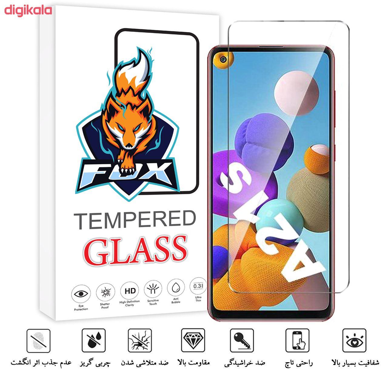 محافظ صفحه نمایش فوکس مدل PR001 مناسب برای گوشی موبایل سامسونگ Galaxy A21s main 1 2