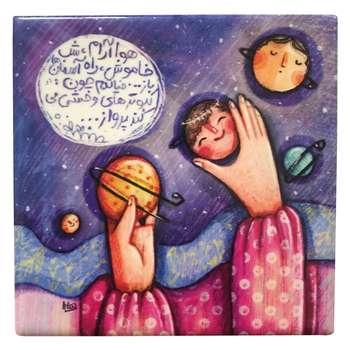کاشی طرح شب و سیاره های خوشحال کد 110
