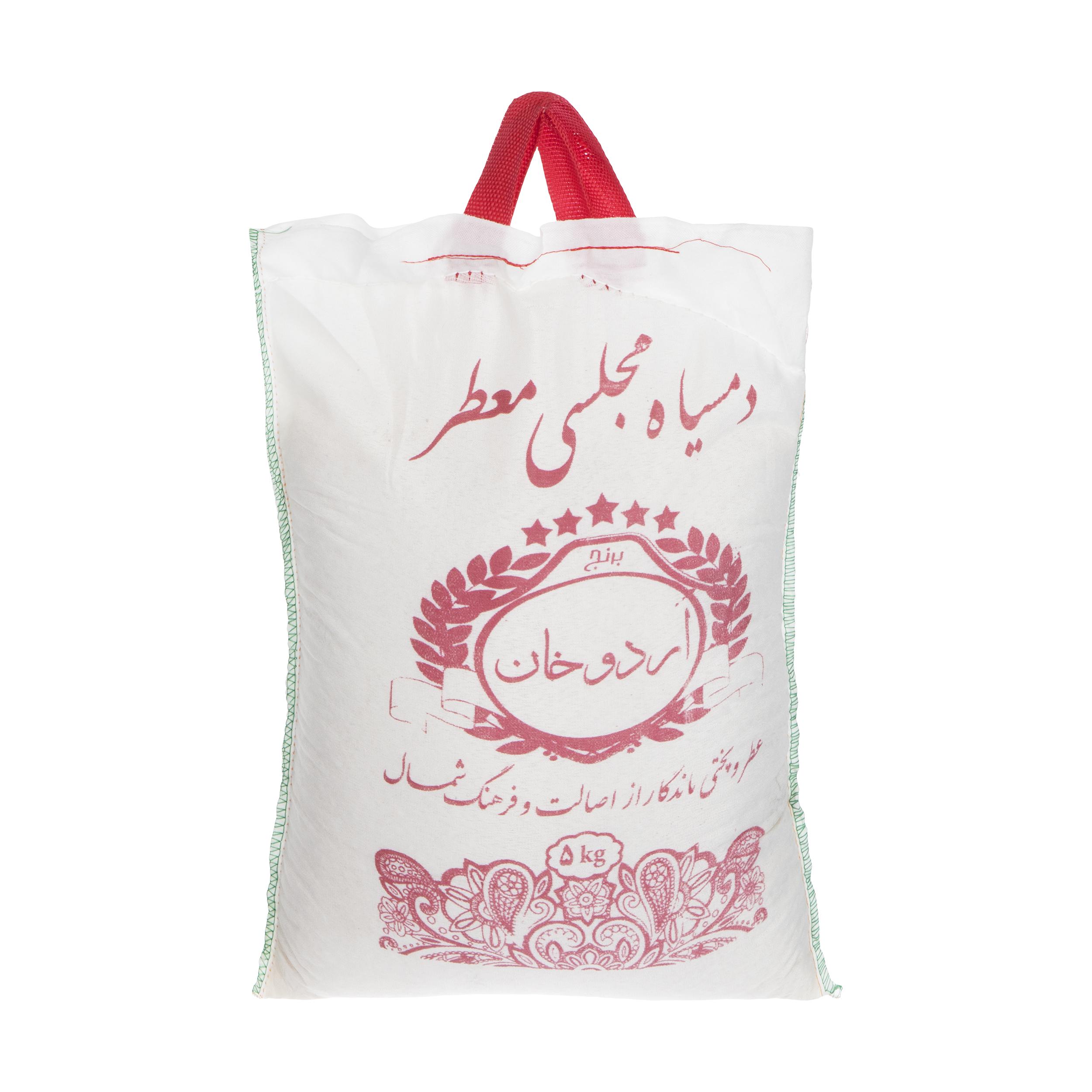 برنج دم سیاه مجلسی معطر اردوخان - 5 کیلوگرم
