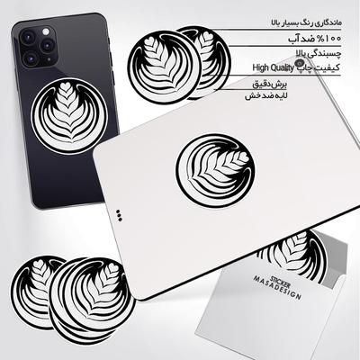 استیکر تزئینی موبایل و تبلت ماسا دیزاین طرح قهوه مدل STK965